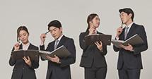 직급체계 개편을 위한 기본기 다지기