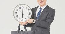 재량간주근로시간제운영 가이드와 실무적 활용방안
