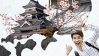 기회는 이 땅에만 있는 것이 아니다! 일본 현지에서 근무하는 공고 모음