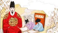[Vol.36] KBS 한국어능력검정시험