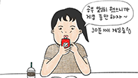 [취준생 공감웹툰] #3. 취준생이 유독 사기 저하가 될 때
