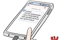 [취준생 공감웹툰] #14. 드디어 서류합격?