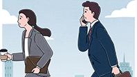 나이 어린 사수, 어떻게 대해야 할까요? 중고신입을 위한 직장생활백서