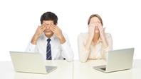 직장인 45%, 회사 복지제도 불만족!