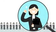 올 상반기 직급별 채용공고 사원급이 64.1%