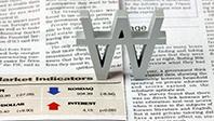 [인물·용어] 한국 금융시스템 안정성의 수준을 평가하다!