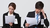 가장 많이 받은 면접질문 1위 '직무 이해도'