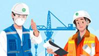 가장 취업하고싶은 건설사 1위 'GS건설'