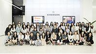 [기업탐구생활] 다양한 업무확장을 통해 글로벌 역량을 키우다 - 한국에머슨