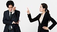 채팅감옥, 인격모독, 잔심부름… '직장 내 괴롭힘' 이제 모두 금지!