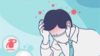 코로나19로 겪고 있는 가장 큰 스트레스 상황은?