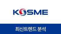 기업분석보고서 2. 중소벤처기업진흥공단, 최신 트렌드를 알면 합격이 보인다.