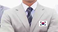 우리나라 대표그룹은 '삼성' 대표산업은 ?