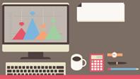 개발자가 꿈이라면 주목! 알고리즘 시험 사이트 온라인 저지(Online Judge)