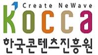대한민국 콘텐츠산업을 이끌어가는 한국콘텐츠진흥원의 합격 자소서 쓰는 법!