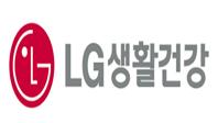 [여성친화기업] LG생활건강