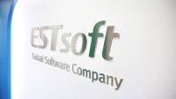 세상을 더욱 풍요롭게 만드는 감성 소프트웨어 개발 기업, 이스트소프트