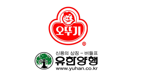 '착한 기업 끝판왕!' 오뚜기, 유한양행은 지금 채용 중