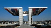 [테마인문학] 김중업과 르 코르뷔지에의 만남 이후 한국 건축의 변화
