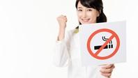 흡연 직장인 84% '새해 금연 계획'
