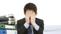 직장인 일주일 평균 48.3시간 일해