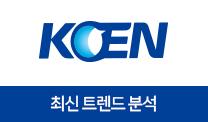 기업분석보고서 2. 한국남동발전, 최신 트렌드를 알면 합격이 보인다.