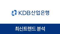 기업분석보고서 2. KDB산업은행, 최신 트렌드를 알면 합격이 보인다.
