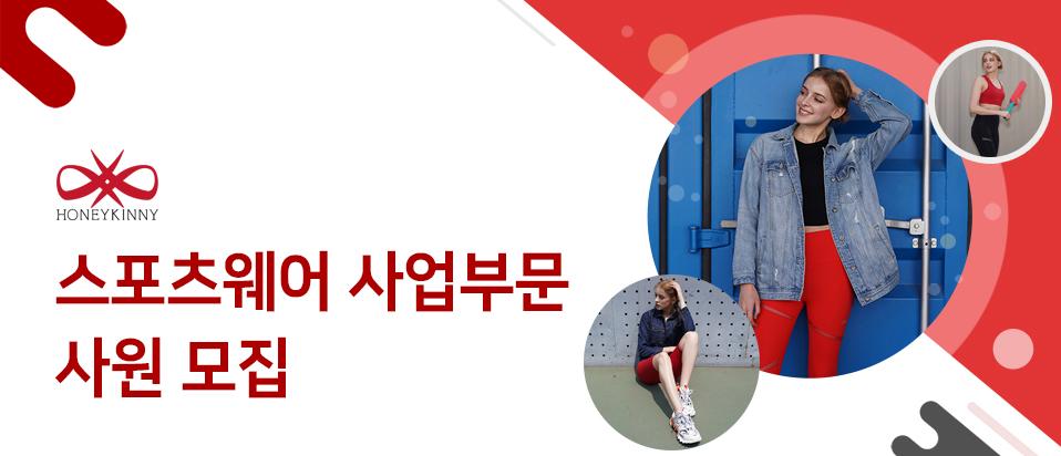 굿투고 온라인쇼핑몰 웹디자이너 및 CS 경력자 모집