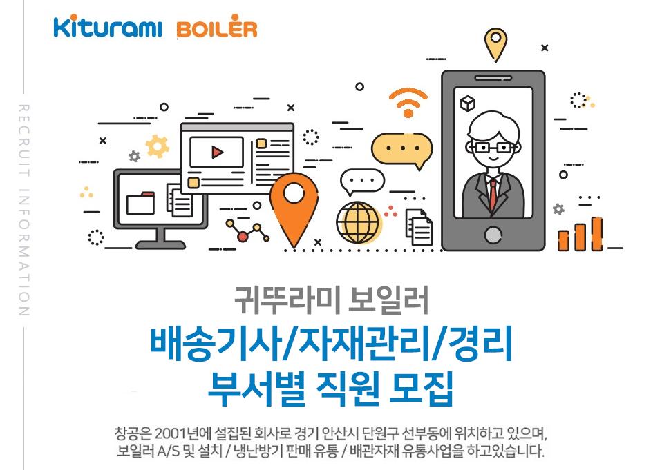 두산중공업 각 부문 신입 및 경력사원 모집