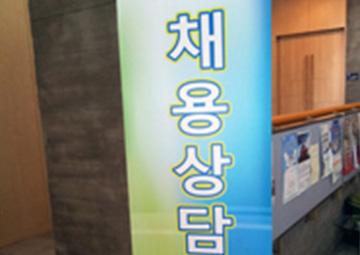 한국다케다제약