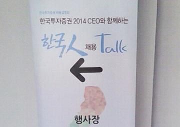 한국투자증권(주)