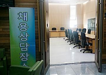 한솔이엠이(주) 의 이미지