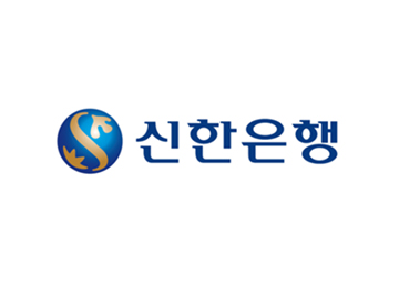(주)신한은행