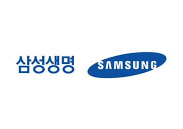 삼성생명 신입/인턴 채용설명회 후기