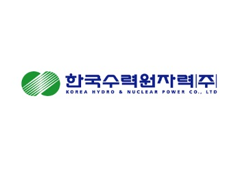 한국수력원자력 인턴 채용설명회 후기
