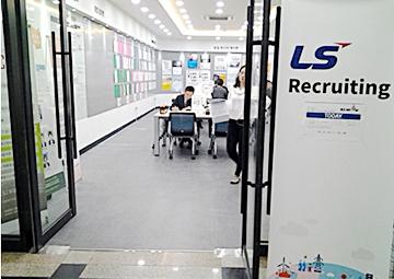 LS전선(주)