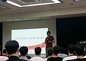 LG디스플레이 신입 채용설명회 후기