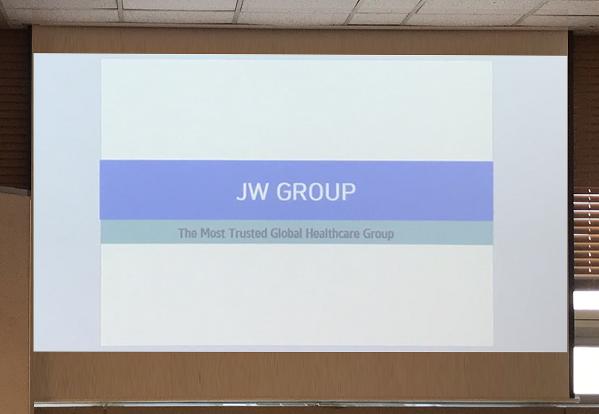 JW홀딩스