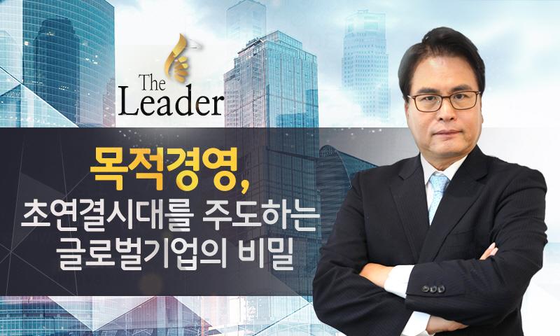 기업러닝 추천강좌
