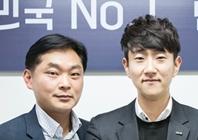 대한민국 NO.1 렌탈기업으로 우뚝 서기 위한 첫 발걸음