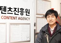 경기콘텐츠진흥원, 경영지원 실무자와의 인터뷰