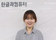 R&D여성파워특집_한컴 대화상자 개발자 인터뷰