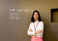 R&D여성파워특집_화장품 효능연구원 인터뷰