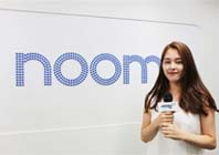 /Interview/2016/07/noom-some-marketing.jpg