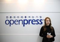 /Interview/2016/12/오픈프레스-신혜정-섬네일-W.JPG