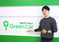 /Interview/2017/05/greencar_W_1.jpg