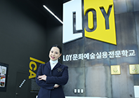 /Interview/2018/02/loy180223_198.png
