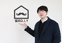 /Interview/2018/03/DIY_180328_198.png
