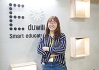 세상을 바꾸는 교육을 실현하는 에듀윌