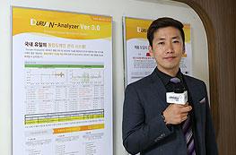 두루안, 진정성 있는 커뮤니케이션으로 고객의 니즈를 충족시키는 영업직무